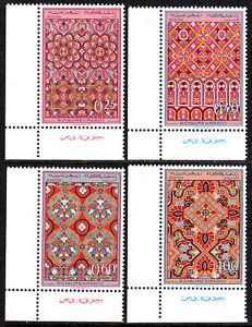 Morocco 195-198, MNH. Ornamental Design. Used for Sashes, 1968