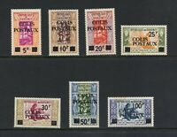 C593  Dahomey  1967    parcel post  OVERPRINTED   7v.    MNH