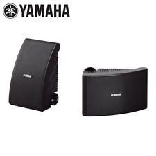 Yamaha NS-AW392B 13cm 120W Outdoor Speakers (Black) (Pair)