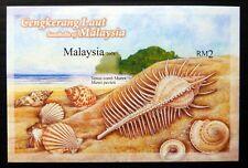 MALAYSIA 2008 Shells M/Sheet MS1529 Imperf U/M NJ664