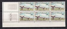 TUNISIE 1959 Y&T N°469 6 timbres neufs sans charnière coin daté 16.3.59 /KRT21
