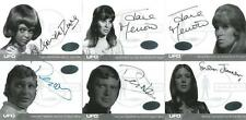 UFO Trading Cards Rare Proof Auto Cards Lot of 13 Proof Autograph Cards