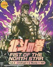 ANIME DVD Fist Of The North Star Vol.1 - 152 End+6 Movie+MV+Bonus DVD FREE SHIPP