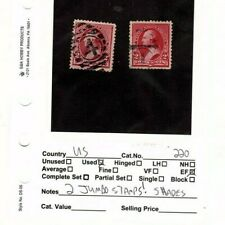 US STAMPS #220c USED XF JUMBO 2 stamps in auction  (mb11