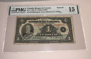 """PMG Canada, Banque du Canada """"French"""" $1 Banknote 1935 BC-2 Choice Fine"""