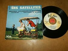LES SATELLITES  / P.MAURIAT - EP FRENCH BEL AIR 21106 / LISTEN - FRENCH POPCORN