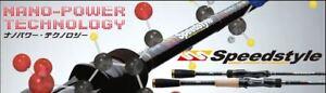 Sale Major Craft Speed Style Series Spinning Rod SSS 67ML (1251)