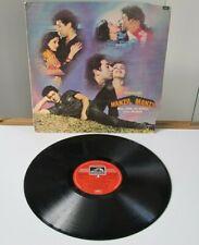 Sunny, R D Burman, Manzil Manzil -1984 Bollywood LP Vinyl Record