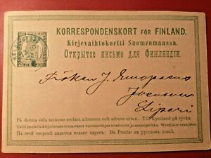 Finland/Russia *Stationery Postcard *Card 5.Ba /  -13.10.1874*Good cancellation*