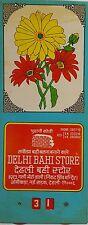 INDIA VINTAGE TIN SIGN- DELHI BAHI STORE /SIZE- 11.8X4.8 INCH /1970s