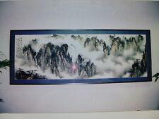 CHINESE  LANDSCAPE PAINTING   TSANG MING   YELLOW MOUNTAIN  TEN FEET LONG