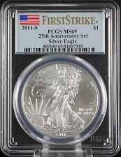 2011 S Silver Eagle 25th Anniversary Set Burnished PCGS MS 69 First Strike