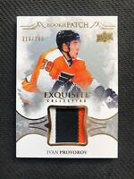 2016-17 UPPER DECK EXQUISITE IVAN PROVOROV ROOKIE PATCH RP-IP #ed 116/299