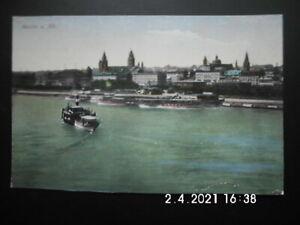 KD RHEINDAMPFER - vor MAINZ Anlegestelle für Schiffe - AK ca 1910
