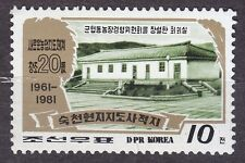 KOREA Pn. 1981 MNH** SC#2088 stamp, New System of Agricultural Guid. 20th Anniv.