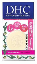 DHC Japan mild soap (SS) 35g from Japan