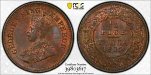 1912(C) INDIA BRITISH 1/2 PICE PCGS MS64BN FINEST KNOWN WORLDWIDE