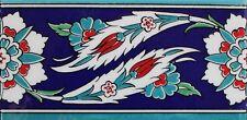 """4""""x8"""" (10cmx20cm) Turkish Iznik Tulip & Daisy Pattern Ceramic Tile Border"""