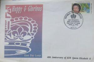 1992  MALDIVES QE2 COVER MINT