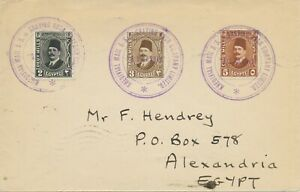 """EGYPT 1929 """"KHEDIVIAL MAIL S / S & GRAVING DOCK COMPANY LIMITED. / S / S RASHID"""""""