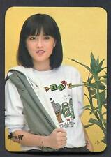Rare Taiwan Singer Jelly Jiang Ling Color Photo Card PC472