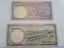 Saudi Arabia 1 And 5 Riyal Notes. 1968. 2nd Issue.