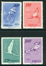 Free China 1964 Taiwan Olympic Games Tokyo Scott #1424-7 MNH K455