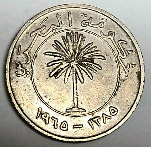 # C7886    BAHRAIN    COIN,    100  FILS   1965