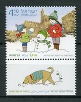 Israel 2016 MNH Seasons in Israel Winter Snow Snowman Dogs 1v Set Stamps