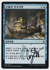 Signed Korean Treasure Cruise MP Artist Cynthia Sheppard MTG Nate's Magic Cards!