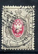 RUSSIA 1875 Arms 8 kop. on vertically laid paper, used.