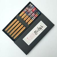 Chideno Bamboo Japanese Chopstick Set (Set of 5) Maneki-neko  Design