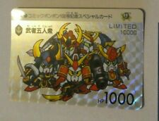 GUNDAM SD CARDDASS  BEST SELECTION CARD PRISM 30TH CARTE LIMITED 10000 JAPAN M