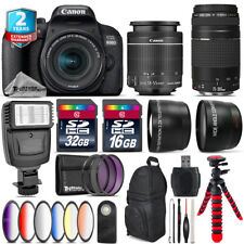 Canon EOS Rebel 800D T7i + 18-55mm IS STM + 75-300mm III + Slave Flash -48GB Kit