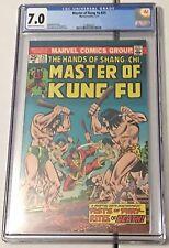 MASTER OF KUNG-FU #25 CGC 7.0 - 1975 - SAL TRAPINI ART