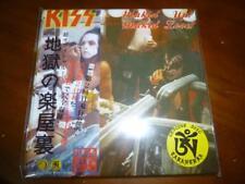 Kiss / Makin' Up! makin' Love - Live Japan 1978 ORG 2CD Tarantura NEW!!!!!! *N