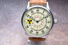 SOVIET TROOPS RADIATION BIOLOGIC CHEMICAL PROTECTION USSR RUSSIAN MILITARY WATCH