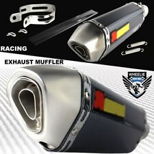 "1-1/4"" Rolled Tip Racing Performance 1.5""-2"" Exhaust Muffler Carbon Fiber Look"