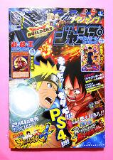 V JUMP Japan Magazine 3 March 2016 Yu-Gi-Oh! Dragon ball Heroes Card NEW