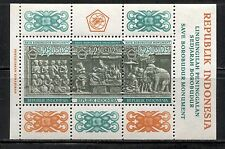 ARCHAEOLOGY: BOROBUDUR TEMPLE - JAVA ON INDONESIA 1968 Scott B213a MNH + DESCRIP
