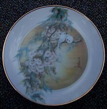 Doves Of Fidelity Collector Plate No: 1292B By J Cheng