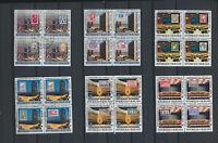 Burundi #528 - 530, C264 - 266 (CTO) Complete 1977 Set of 24 Scott Retail $35.50