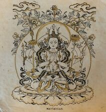 Bouddhisme Hindouisme Namsangati estampage rehaussé XXe Buddhism Hinduism