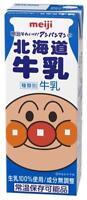 Meiji, Hokkaido Anpanman Milk, 200ml, Liquid, Drink, Japan