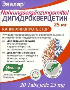 Evalar (Taxifolin) - Quelle dihydroquercétine(Lärchenextrakt), 20 Tabs á 25 mg