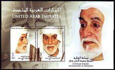 UAE 2007 ** Bl.35 Tod von | Death of Scheich Mohammed Al Khazraji