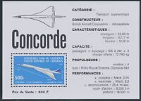 "CAMEROON 1976 Airmail MS issue First scheduled flight of the ""Concorde"" 500 F UM"