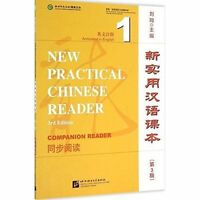 New Practical Chinese Reader: Textbook Companion Reader Vol.1 by Liu, Xun | Pape