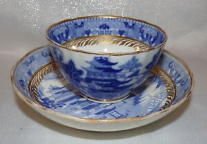 Antique Miles Mason Chinese Willow Broseley Tea Bowl & Saucer C1800 - 1816