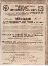 Russie: chemin de fer de koltchouguino 1913 saint-pétersbourg